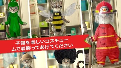 小さな子猫の冒険 screenshot1
