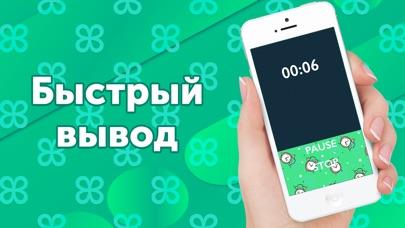 Мобильный заработок. Timer Скриншоты3