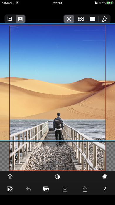 See-Through Camera Deluxe screenshot 8
