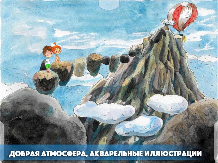 ЧИТАНИЯ. Учит читать по-русски screenshot-4
