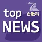 top NEWS_ icon