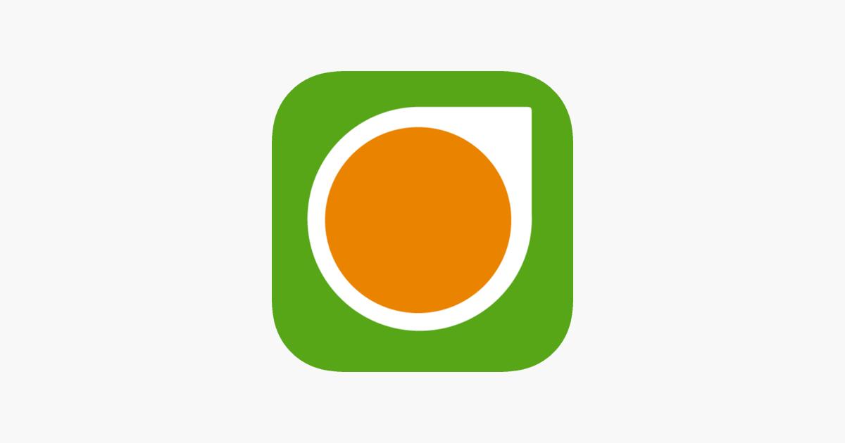 Dexcom G5 Mobile On The App Store