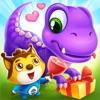恐竜 ! 子供向けゲーム - iPadアプリ
