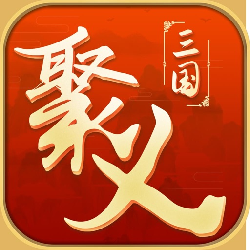 Juyi Three Kingdoms