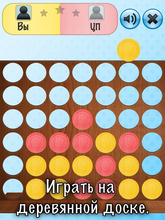 Игра 4 In A Row - Настольная Игра