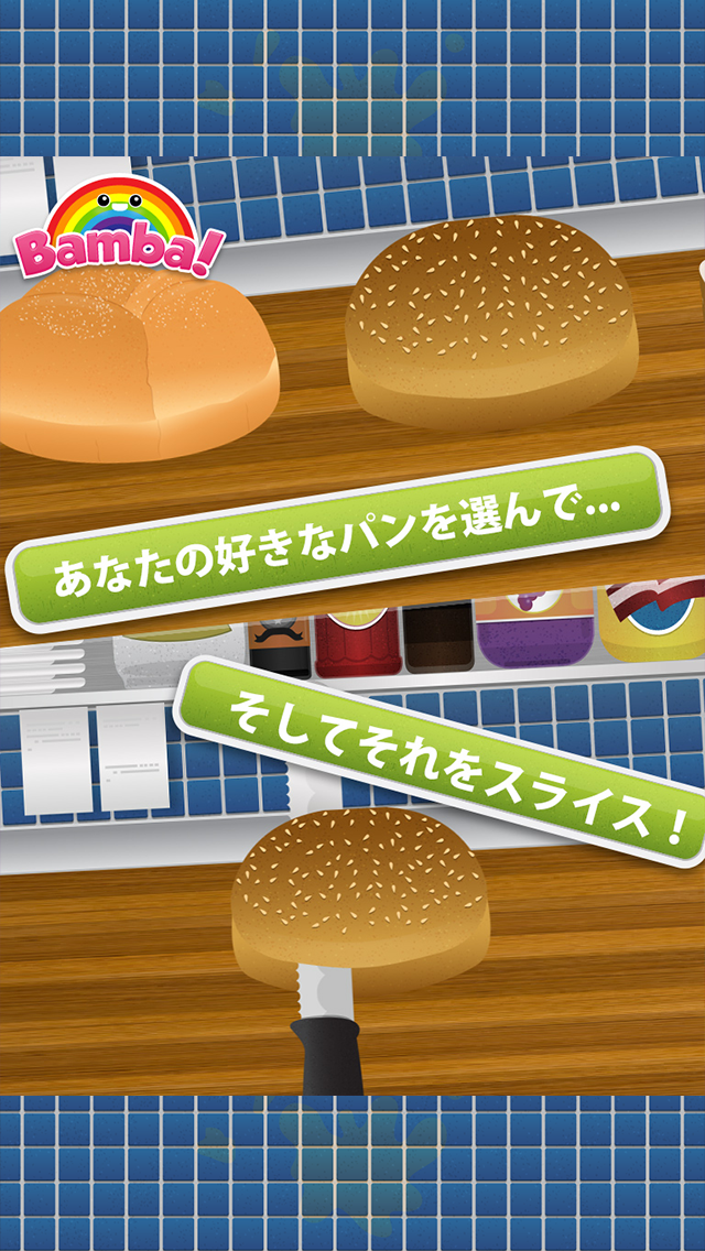 Bamba Burgerのおすすめ画像2
