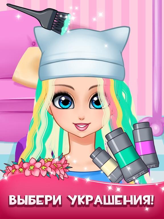 Салон Красоты - Парикмахерская для iPad