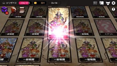 ダンジョンメーカー screenshot1