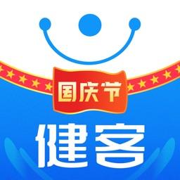 健客网上药店-平价零售网上药店首选