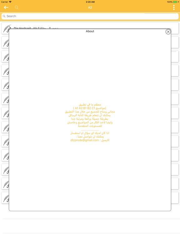 Brief Schreiben A1 A2 B1 B2 C1 By Abd Elqader Omar Ios United