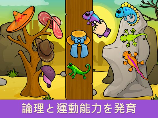 2歳から4歳を対象とした子供向けアプリのおすすめ画像3