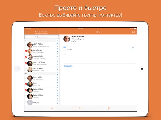 Cleaner Pro Скриншоты9