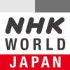 NHK WORLD-JAPAN - iPadアプリ