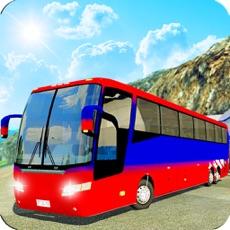Activities of Mountain Bus Driving Simulator