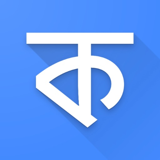 Bengali Dictionary Pro