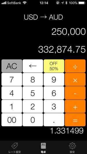 Calculator For Travel 4