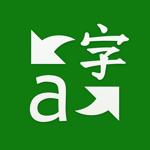 Microsoft Translator на пк