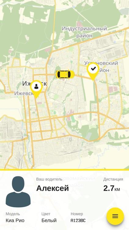 Такси Time 2209 screenshot-9