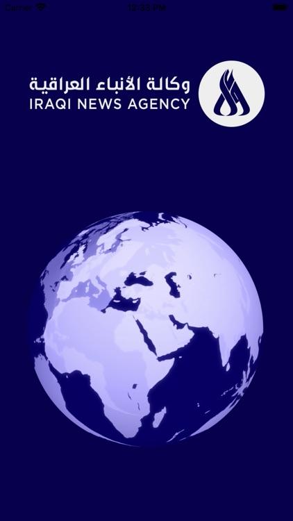 INA App
