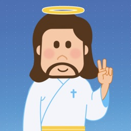 Jesus Stickers Animated