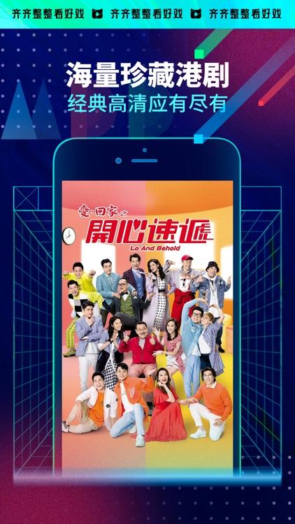 埋堆堆-电视剧粤语文化内容平台 screenshot-3