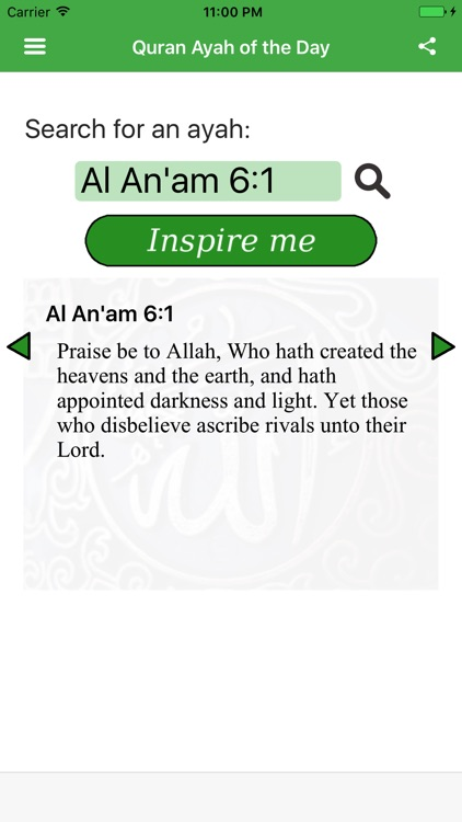 Quran Ayah of the Day (Pickthall translation)