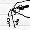 謎解きトイレの落書き