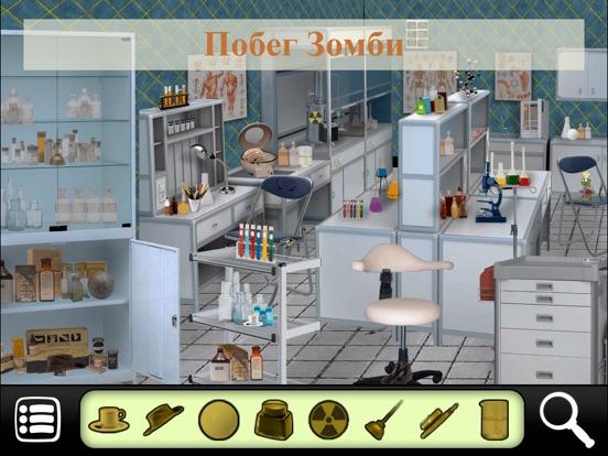 Игра Поиск предметов: 7 игр - скрытые предметы