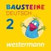 Bausteine – Deutsch Klasse 2