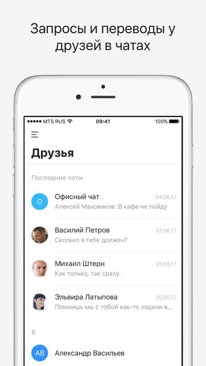 bankOK - виртуальная карта screenshot-3