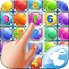 数字拼图和有趣的数学问题求解器 icon