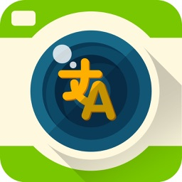 Scan and translate - Convert photo to text