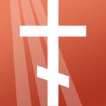 Календарь Молитвослов Библия на пк