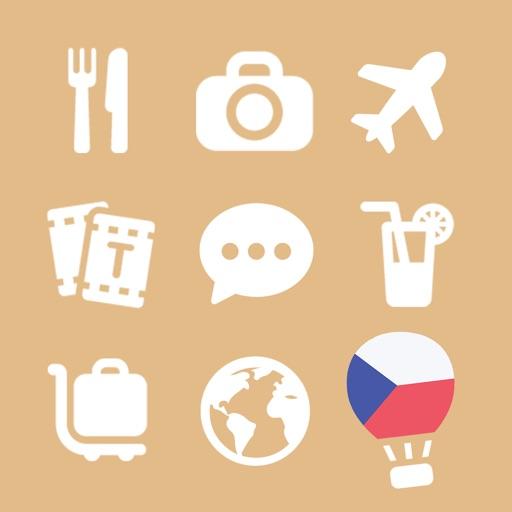 LETS Travel Czech! Speak Czech Phrase Guide Book