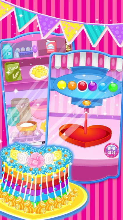 Delicious Love Cake - Cooking Game For Kids screenshot-2
