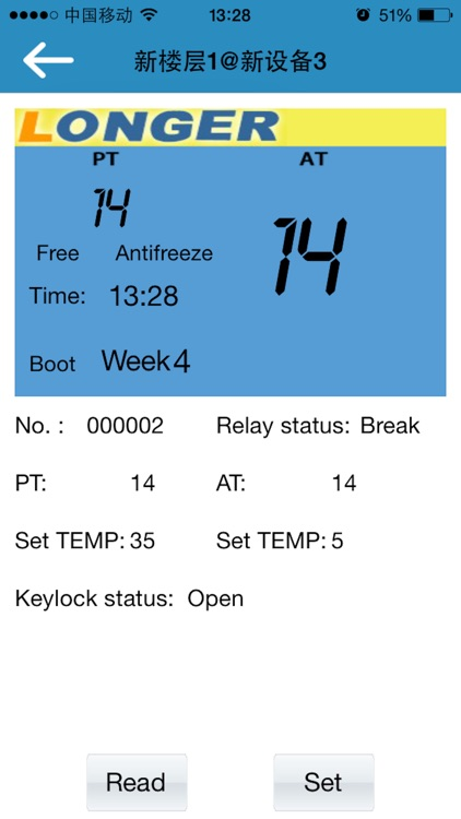 Longer Thermostat screenshot-4