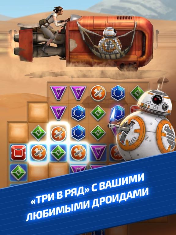 Звёздные Войны: Битвы Дроидов™ на iPad
