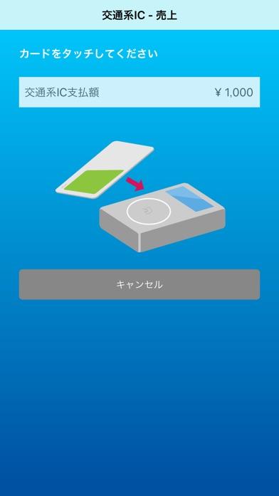 PokePos EMのスクリーンショット5