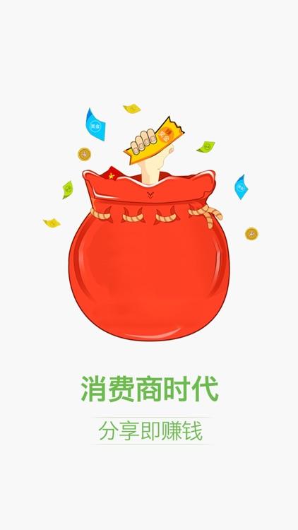 云社淘 screenshot-4