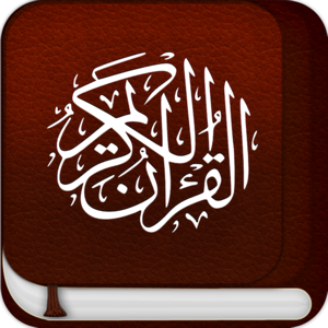 Quran Audio Pro Muslim with Tafsir Ramadan 2017 Reference app