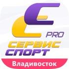 Сервис Спорт PRO Владивосток icon