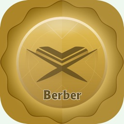 Berber Quran Translation and Reading