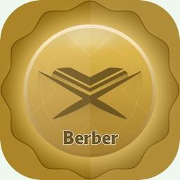 Berber Quran Translation and Reading