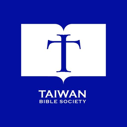 The Bible Society in Taiwan