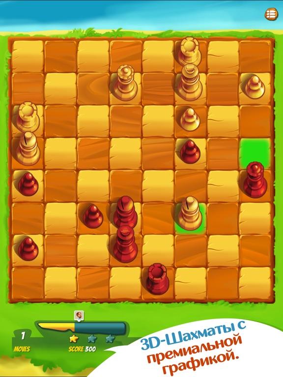 Эпоха Шахмат на iPad