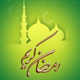 Ramadan 2017 (Eid Mubarak) - رمضان مبارك 2017