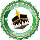 Qibla Compass-Prayer time-اوقات صلاة اتجاه القبلة icon