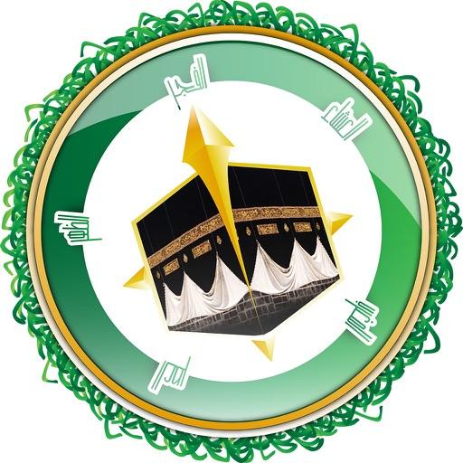 Qibla - Prayer times: Qibla компас - время молитвы