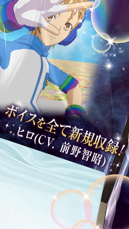 キンプリVRおひるね撮影会-ヒロ編- screenshot-4