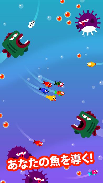 Fish & Tripのおすすめ画像1
